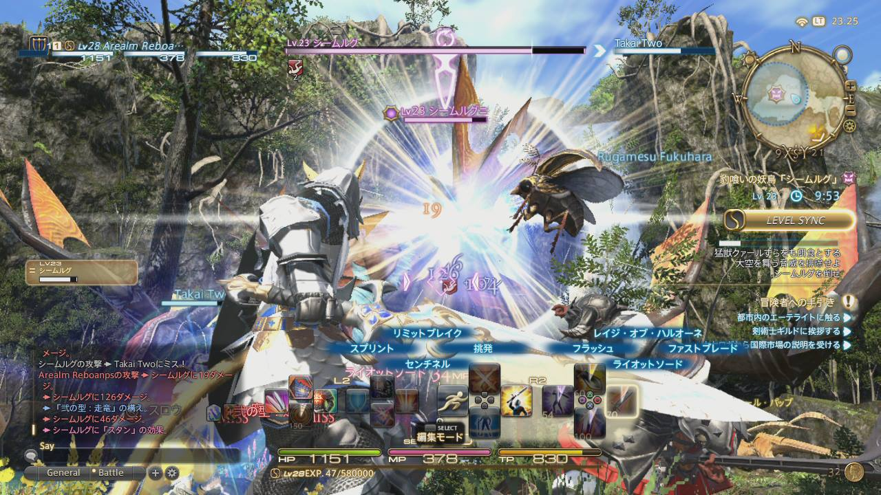 How To Download Final Fantasy Xiv Beta Ps3