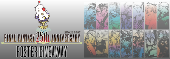 FINAL FANTASY 25th Anniversary Poster Giveaway