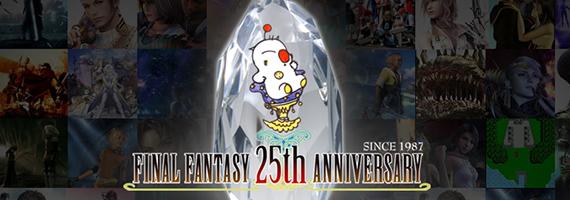SQUARE ENIX Holds FINAL FANTASY Global Super Fan Contest
