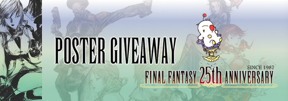 Poster Giveaway Week 13: FINAL FANTASY XIII