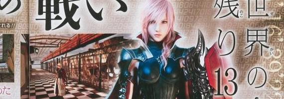 Lightning in LIGHTNING RETURNS: FINAL FANTASY XIII