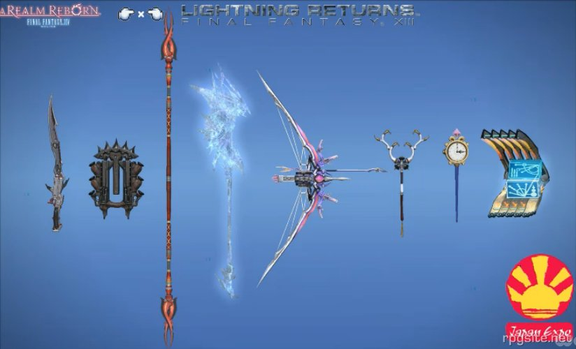ff14_f13_weapons