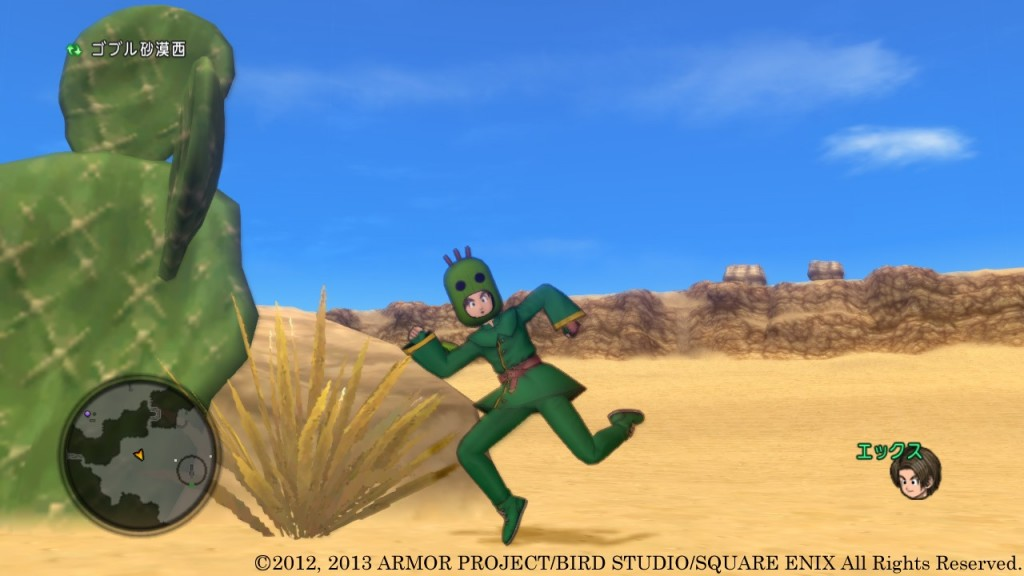 Dragon Quest X Players to See FFXI and FFXIV Crossover ... May Flowers Tumblr