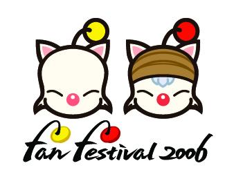 ff2006_logo_C_cut