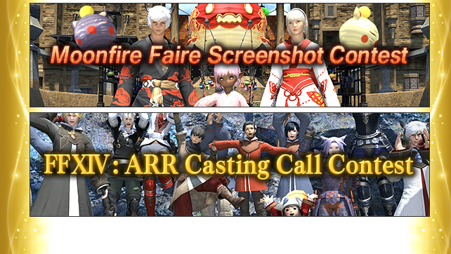 ffxivmooncastingcontests