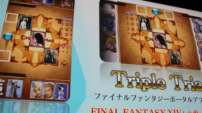 Triple Triad Coming To Mobile With FFXIV Connectivity!