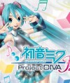 Review: Hatsune Miku Project Diva F 2nd