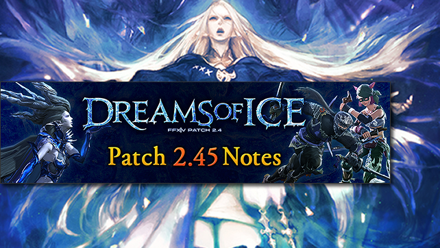 ffxivpatch2.45