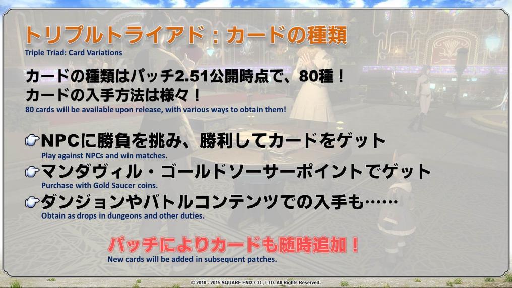 Toukaigi04_JP