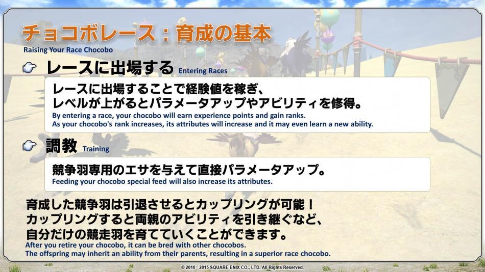 Toukaigi05_JP