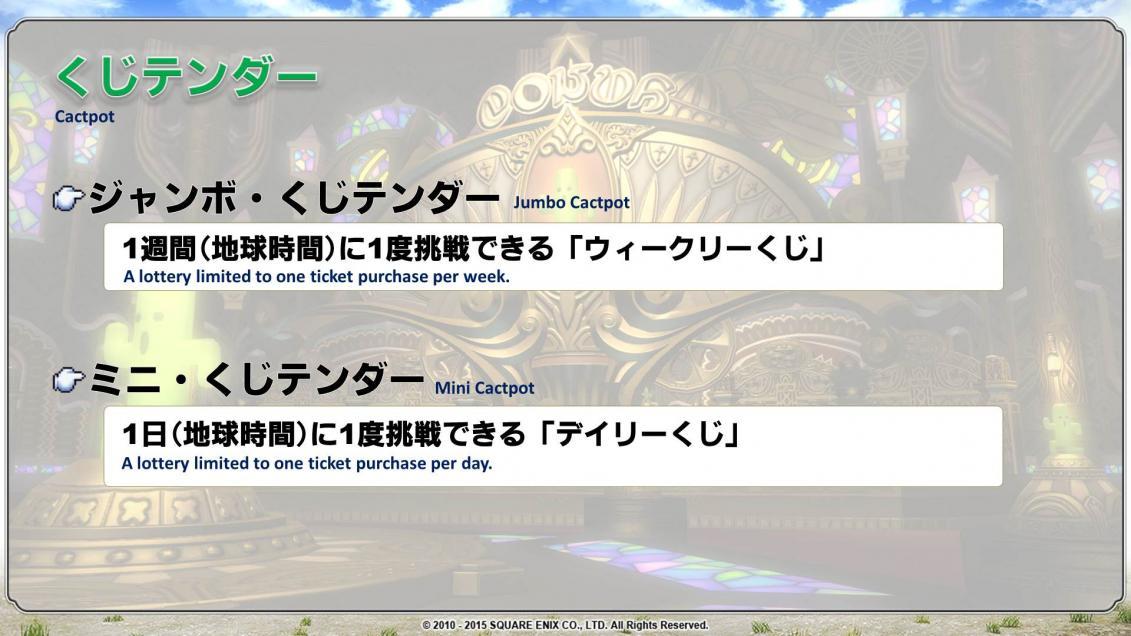 Toukaigi07_JP