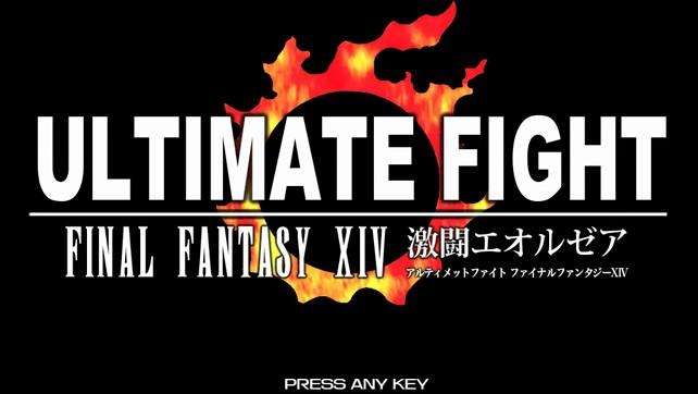ffxivultimatefight