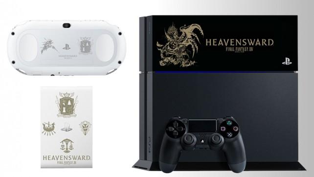 heavenswardplaystation