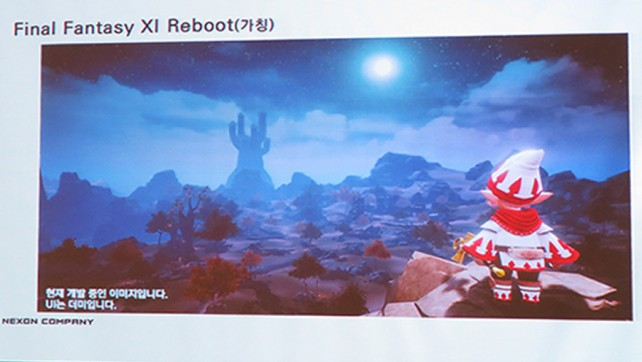 Final Fantasy XI Reboot- A First Look