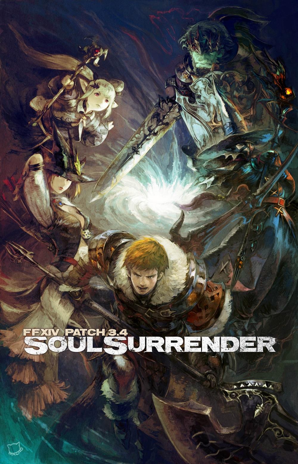 New FFXIV Soul Surrender Images - Gamer Escape