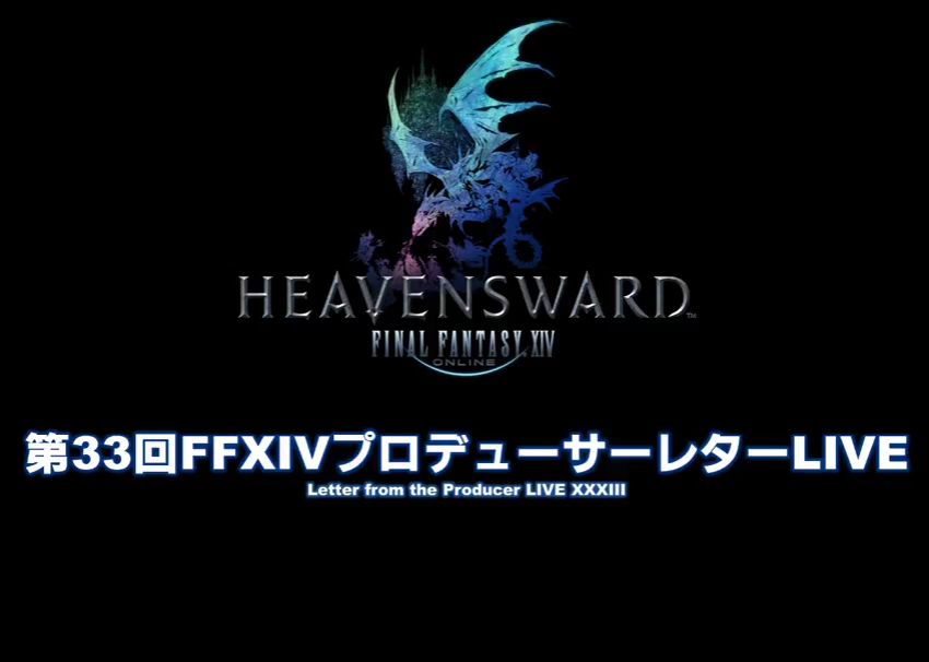 ffxiv live letter ffxiv live letter xxxiii outline gamer escape 21693 | 1
