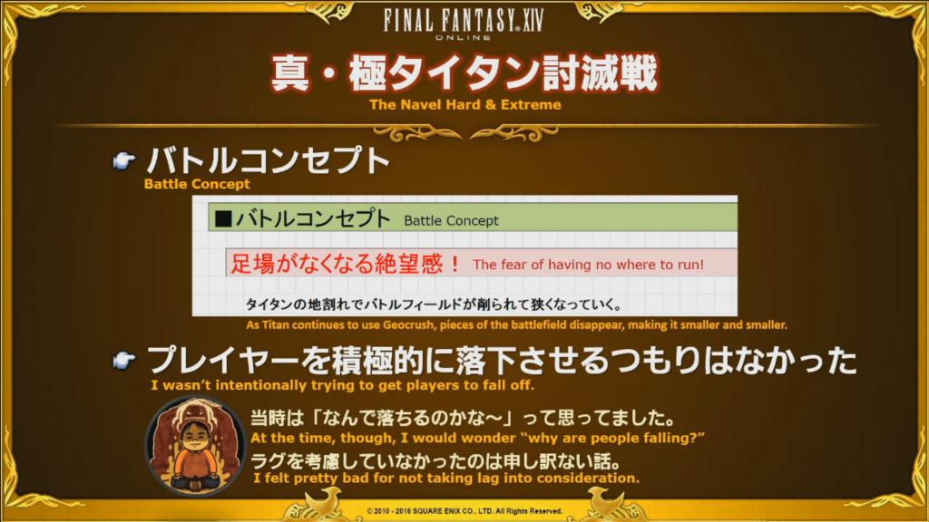 FFXIV Tokyo Fan Fest 2016 – Dev Panel Summary – Gamer Escape: Gaming