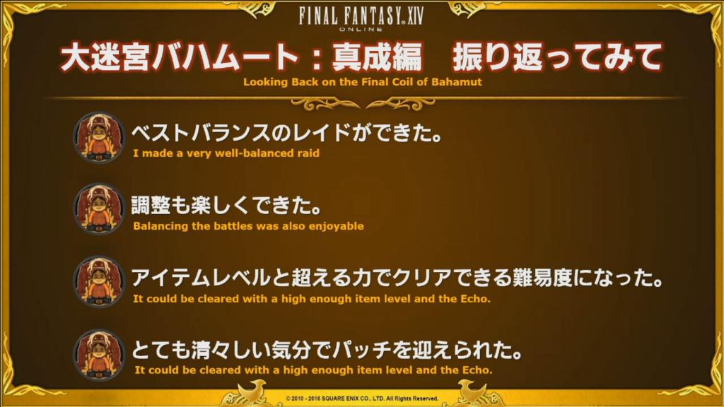 FFXIV Tokyo Fan Fest 2016 – Dev Panel Summary – Gamer Escape