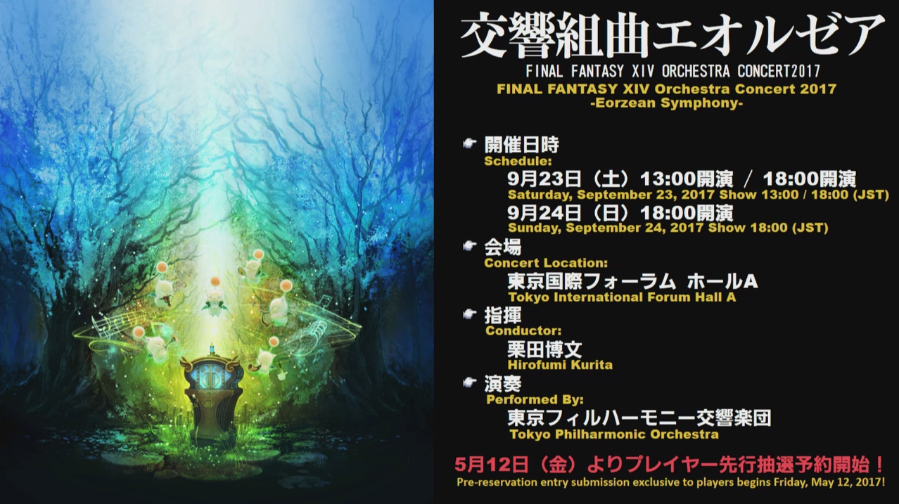 FFXIV Sound Director Hopes For Orchestra Concerts Outside Of Japan