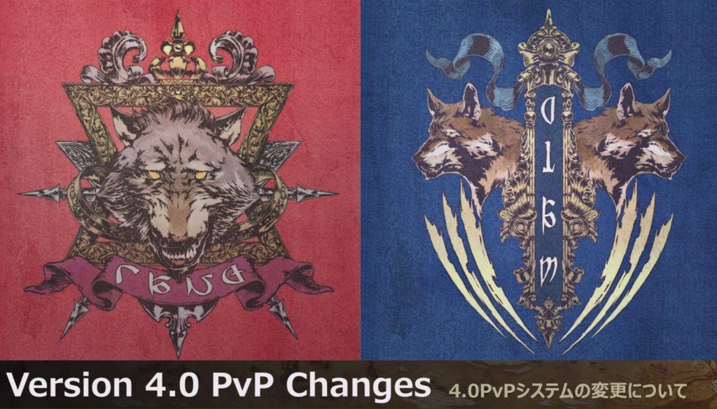 Final Fantasy XIV Stormblood PvP Changes – Gamer Escape