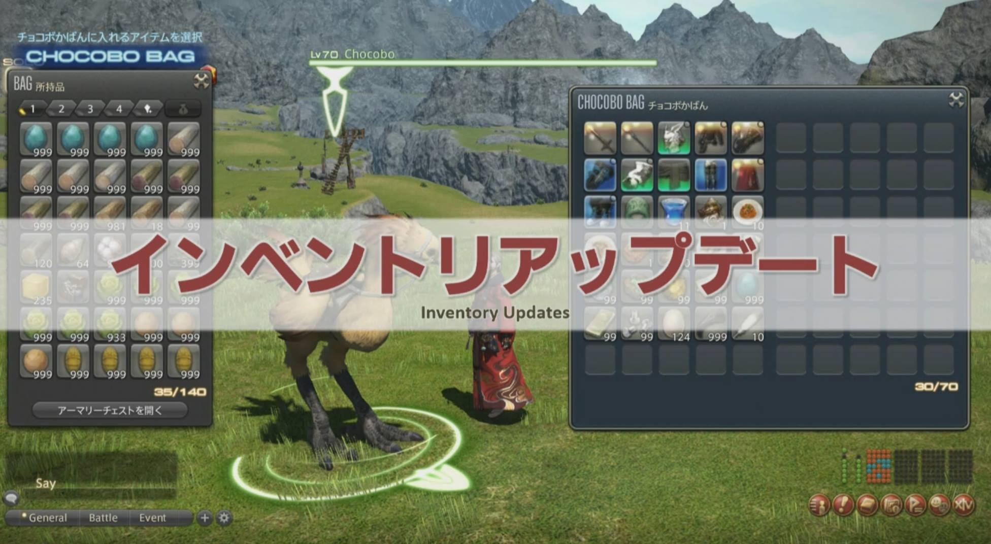 Naoki Yoshida's New Year Server Visits Q&A Part 3: Inventory