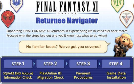 Playonline ffxi installer