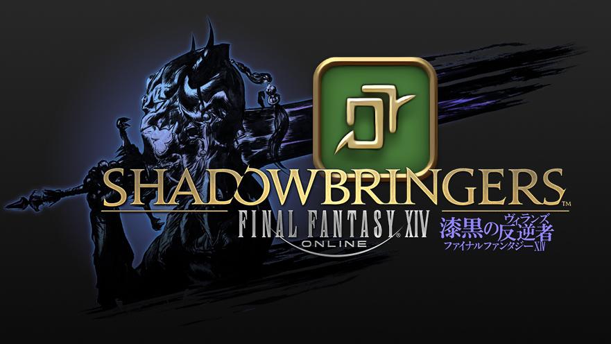 Final Fantasy XIV: Shadowbringers Hands-On with Astrologian – Gamer