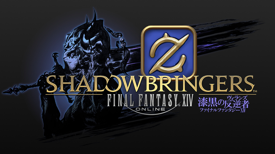 Final Fantasy XIV: Shadowbringers Hands-On with Gunbreaker – Gamer