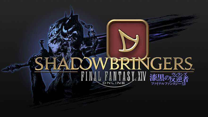 Final Fantasy XIV: Shadowbringers Hands-On with Summoner