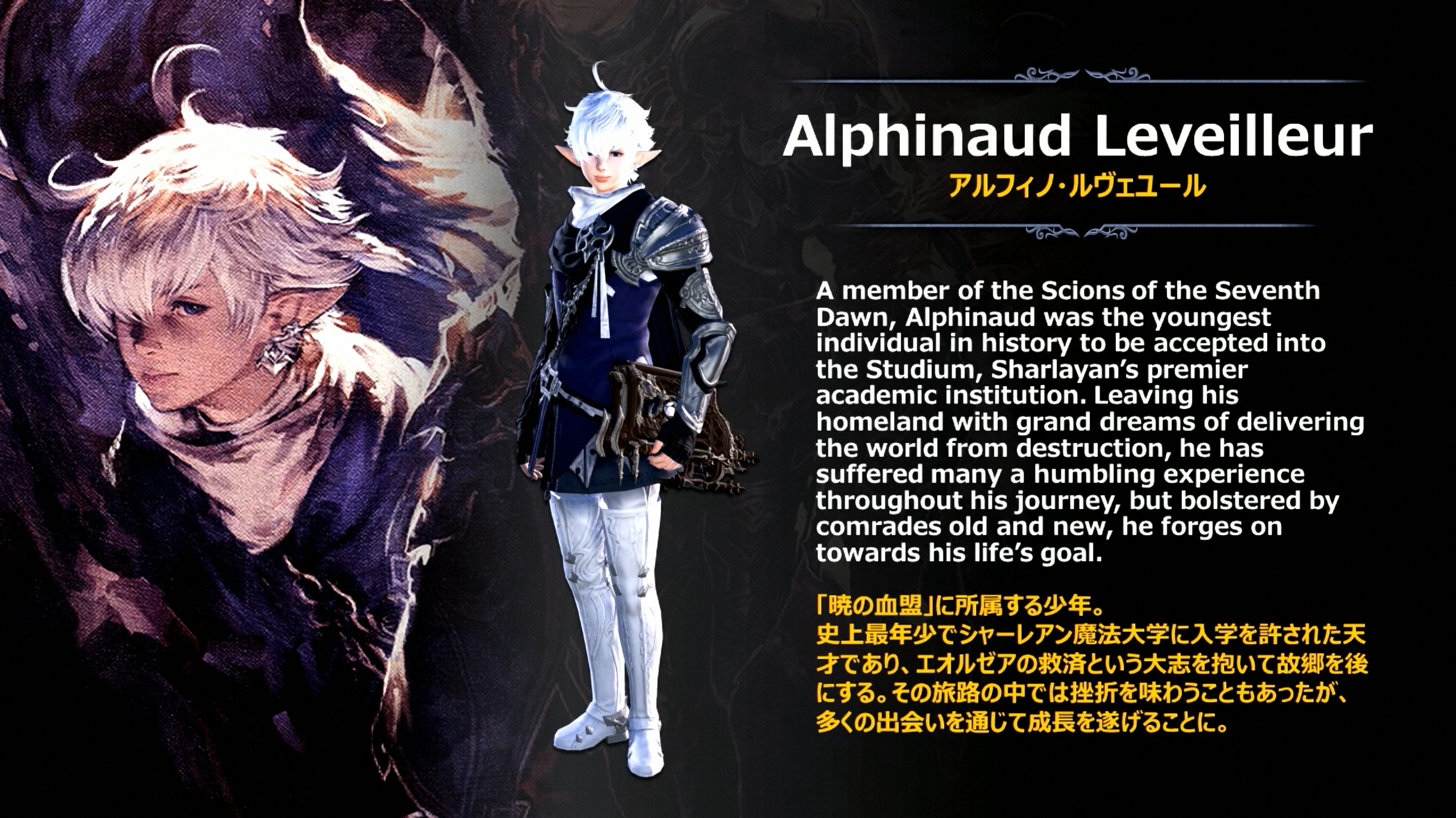 Letter from the Producer LIVE Part LII Summary – Gamer